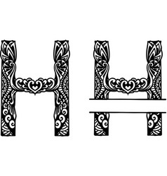 Hand drawn letter h vector
