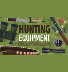 hunting sport equipment and ammunition vector image