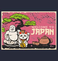 Japanese sakura lucky cat bonsai and tea set vector