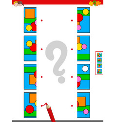 Match halves pictures educational game vector