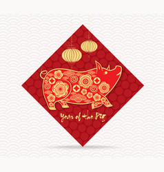 Elegant golden chinese new year background with vector