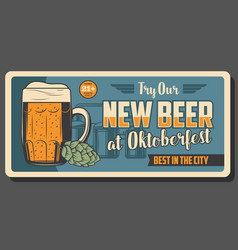 new beer taste mug with drink and green hop vector image
