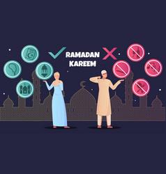 ramadan flat vector image