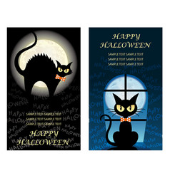 set of two happy halloween greeting card templates vector image