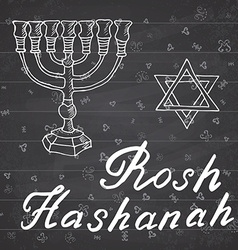 Rosh hashanah shana tova or jewish new year hand vector