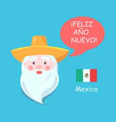 mexico and santa claus poster vector image vector image