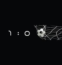 soccer or football black banner scoreboard vector image
