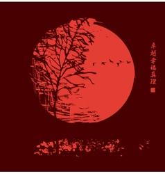 Autumn night vector