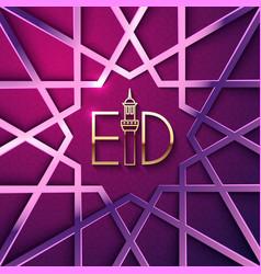 Greeting card for holy month ramadan kareem vector