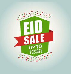 sale posterbanner or flyer of eid mubarak vector image