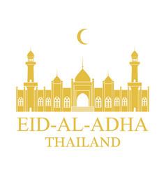 eid al adha thailand vector image