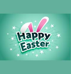 happy easter celebration joyful card design vector image