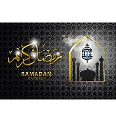 An illuminated colorful ramadan lantern against vector image