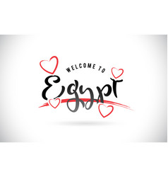 Egypt welcome to word text with handwritten font vector