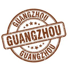 Guangzhou stamp vector