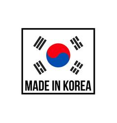 made in korea premium quality brand flag icon vector image