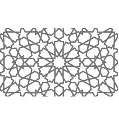 arabic pattern ramadan mubarak muslim star pattern vector image