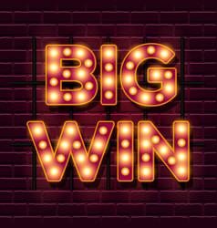 Big win retro banner template vector