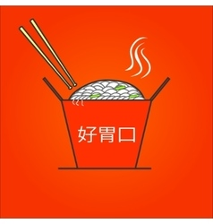 Chinese food box vector