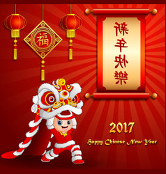Chinese new year with china kid playing lion dance vector