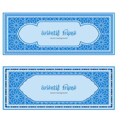 Oriental frames banners in arabic style vector