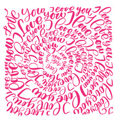 i love you valentines day text circle vector image