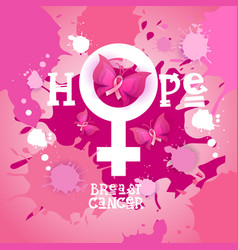 pink ribbon butterfly breast cancer awareness vector image vector image