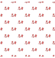 Japanese characters pattern cartoon style vector image