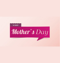 14 may mother day banner isolated on pink vector image