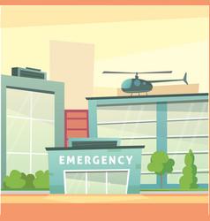 Hospital building cartoon modern vector