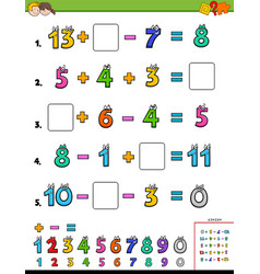 Maths calculation educational puzzle for kids vector