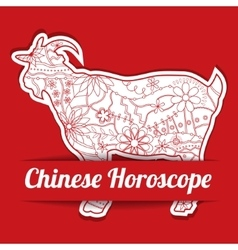 Chinese horoscope background with paper goat vector
