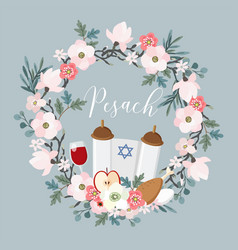 pesach passover greeting card hand drawn floral vector image