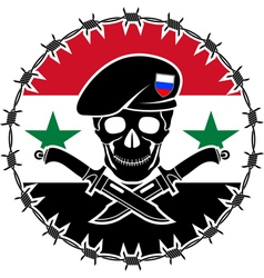russian forces in syria vector image