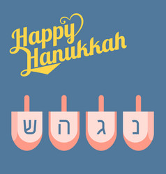 Happy hanukkahd and dreidel vector