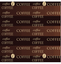 Coffee wallpaper brown vector