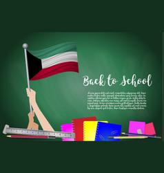 flag of kuwait on black chalkboard background vector image