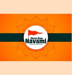 Happy ram navami festival wishes card design vector