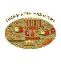 happy rosh hashanah card jewish holiday design vector image