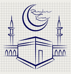 Ramadan kareem mosque on notebook page vector