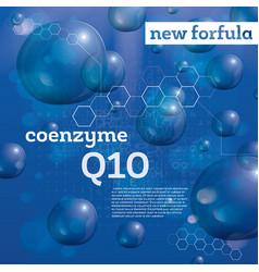 coenzyme q10 transparent bubbles on blue vector image