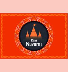Ethnic style happy ram navami festival background vector