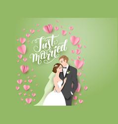 green holiday wedding vector image