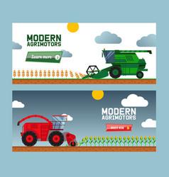 modern agricultural machine harvest crop combine vector image