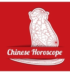 Chinese horoscope background with paper monkey vector