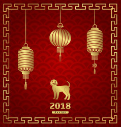 happy chinese new year 2018 card with lanterns and vector image