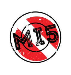 mi5 rubber stamp vector image