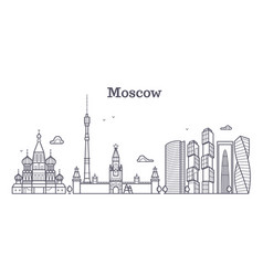 Moscow linear russia landmark modern city skyline vector