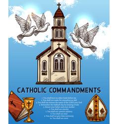 catholic commandments fundamental duties vector image