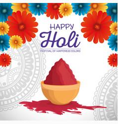 happy holi festival colors vector image